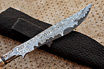 Integral San Mai Damascus Knife